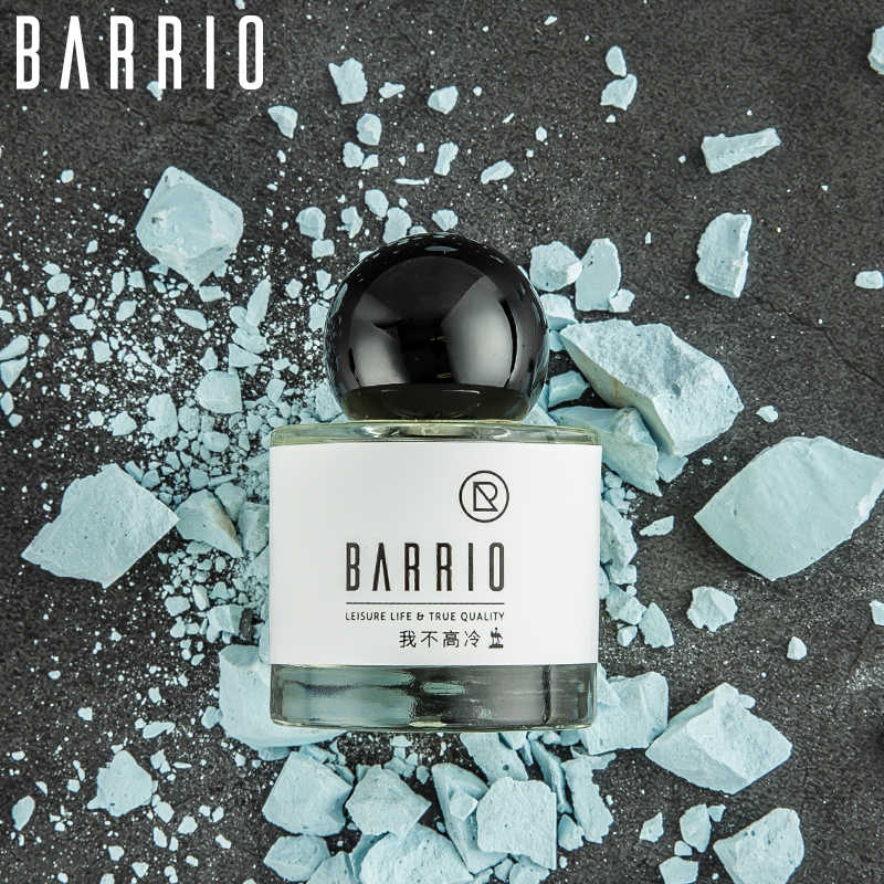 BARRIO Barrio salon fragrance fresh and simple style ladies perfume lasting fragrance I'm not high cold 30ml