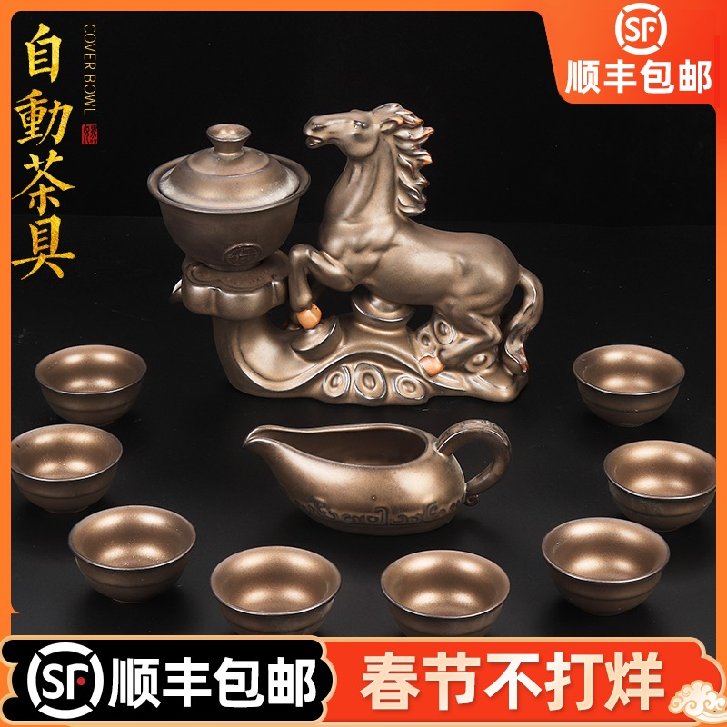 Automatically make tea tea set lazy of artisan fairy ceramic household contracted variable kung fu tea set of a complete set of restoring ancient ways