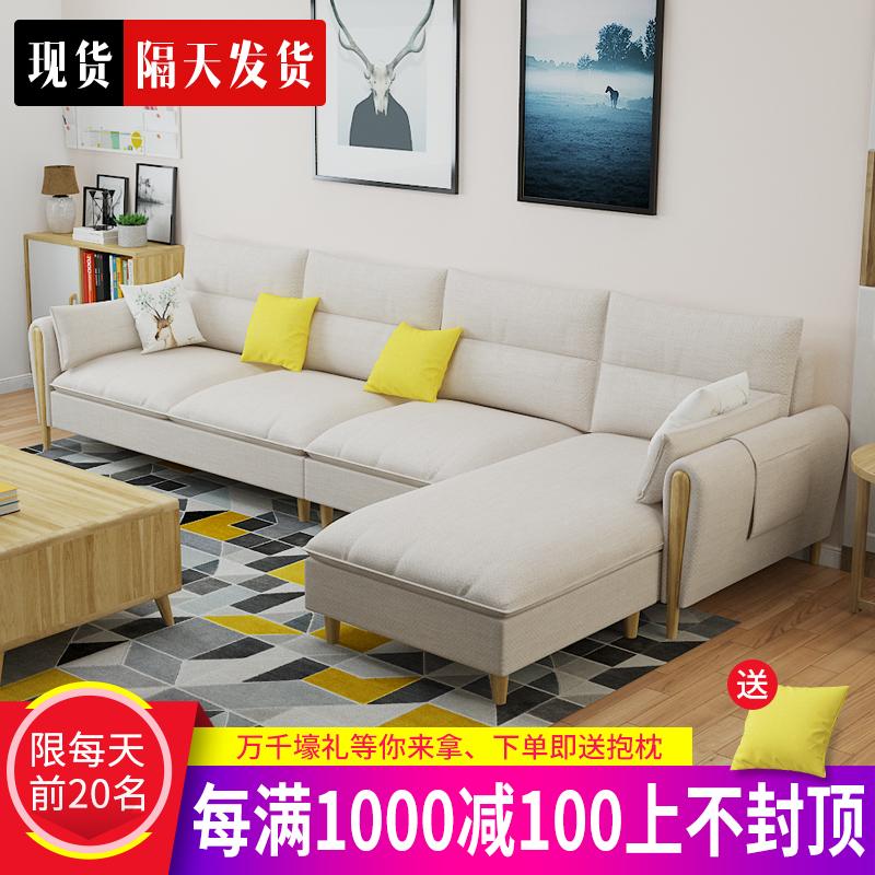 墨图北欧布艺沙发小户型客厅整装现代简约可拆洗简易沙发组合套装