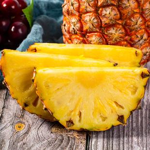【大果1.5斤起】正宗海南金钻凤梨17号新鲜水果当季包邮手撕菠萝