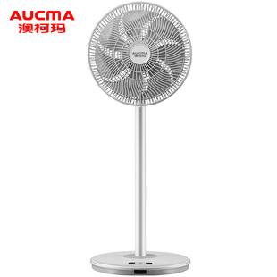 澳柯玛电风扇家用落地扇静音立式节能风扇摇头遥控直流变频循环扇