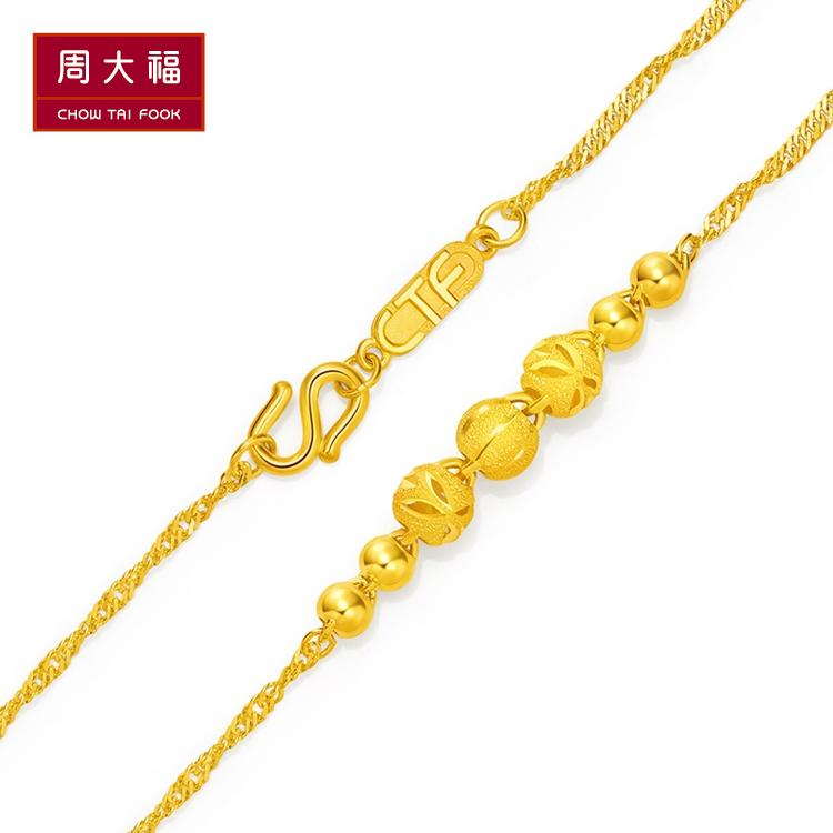 bracelet chain in double v gold p hollow rope