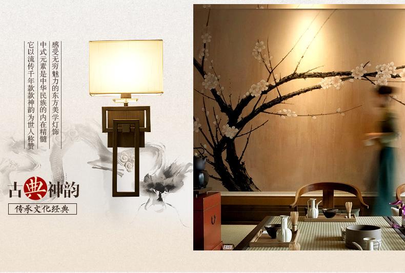 惠明达 新中式壁灯现代酒店客厅装饰壁灯卧室床头灯铁艺书房壁灯图片