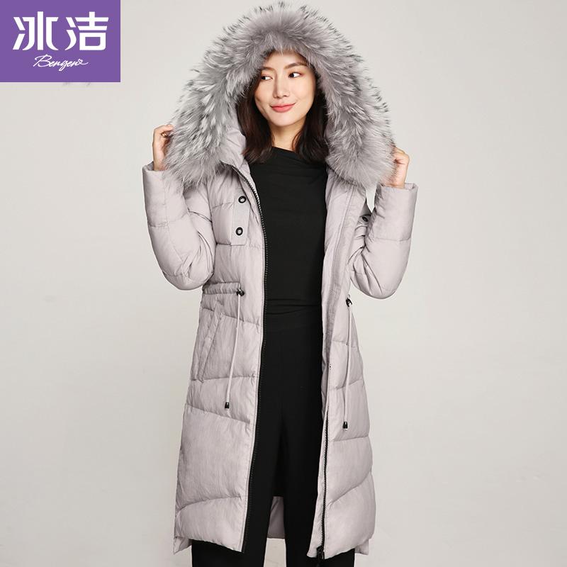 冰洁秋冬时尚中长款大毛领羽绒服女加厚韩版羽绒外套J1601086