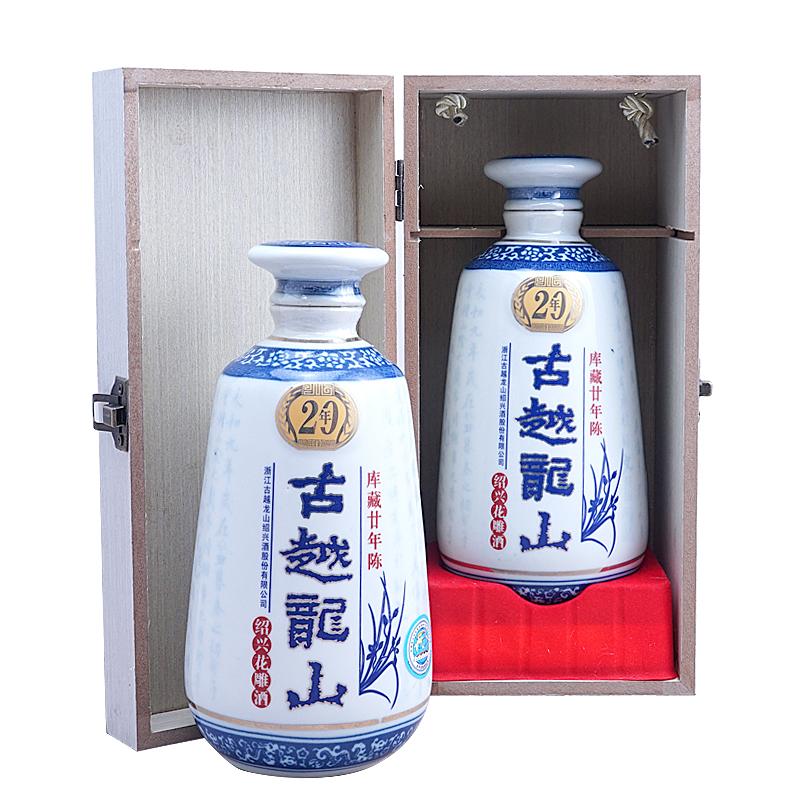 古越龙山绍兴黄酒木盒二十年陈半干花雕酒500ml糯米酒绍兴花雕酒