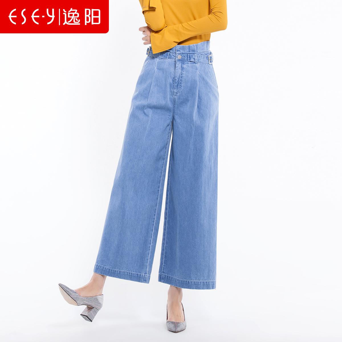 逸阳女裤2018春秋新款宽松高腰牛仔阔腿裤女百搭直筒阔脚长裤0744