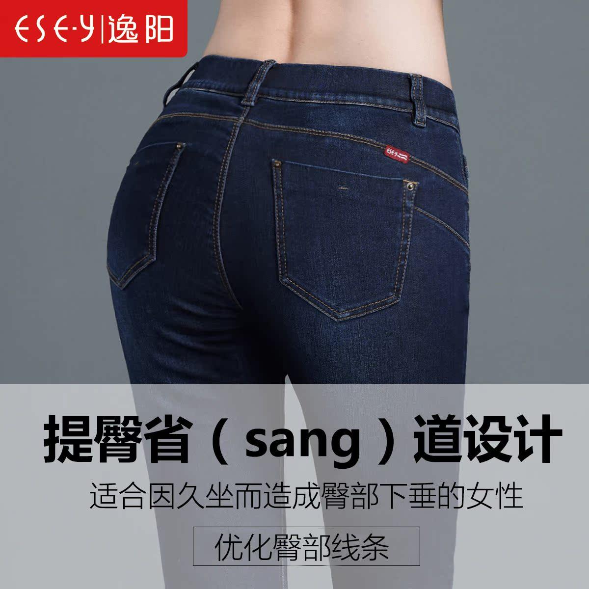 逸阳女裤2016冬季新款修身牛仔裤弹力女士铅笔裤加绒长裤保暖2300产品展示图3