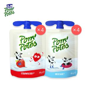 法优乐法国原装进口原味常温儿童酸奶85g*8袋装零食常温酸奶特价