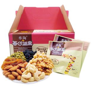 每日坚果大礼包成人款混合坚果孕妇儿童款组合干果零食30包礼盒装