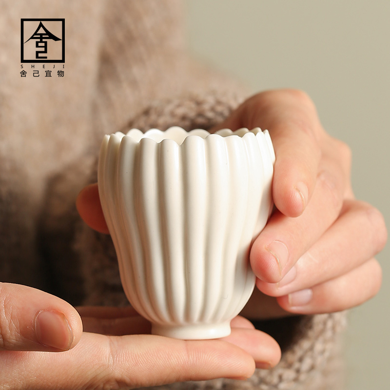 "The Self - ""appropriate content bergamot CPU master cup ceramic cups sample tea cup kung fu tea cup small Japanese tea cups"