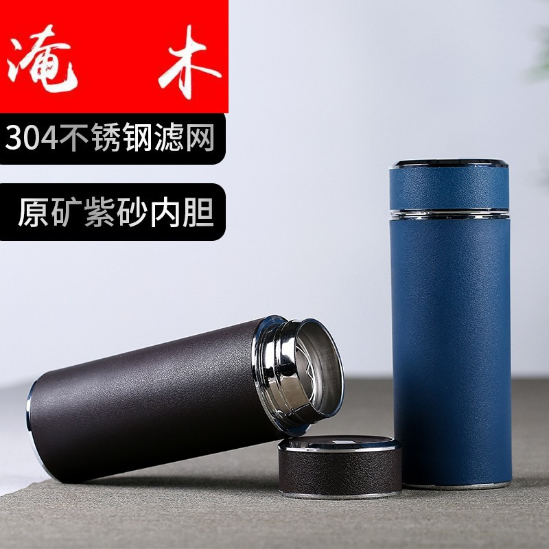 Submerged wood yixing undressed ore violet arenaceous keep - a warm glass car business air vacuum cups dermatoglyph vacuum cup
