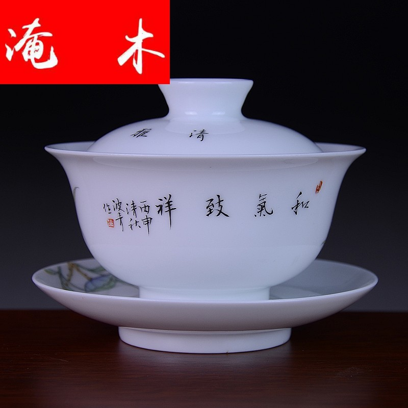 Submerged wood jingdezhen ceramics three tureen kung fu tea set only pure manual tureen hand - made pastel lotus
