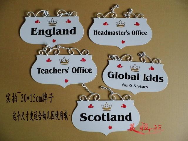 欧式铁艺门牌架定制 创意学校幼儿园班牌 广告号码牌装饰挂牌包邮