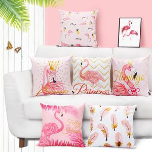 北欧抱枕ins网红款沙发靠垫客厅靠枕简约火烈鸟少女双面粉色枕套