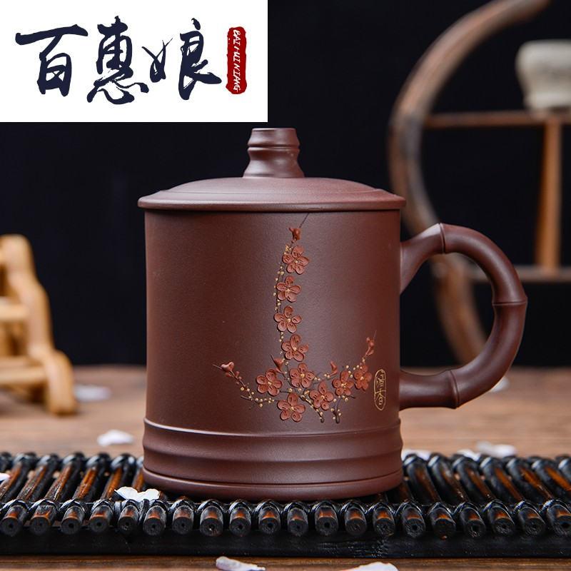 (niang purple tomato mud abbreviation aroma of purple sand cup yixing purple sand cup with cover tea set vacuum cup by hand