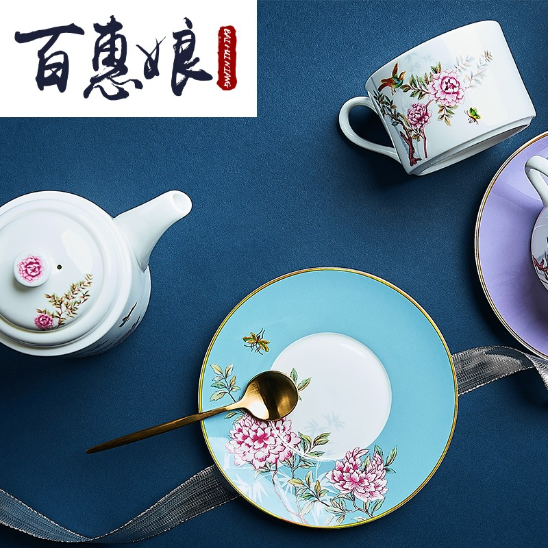 (niang China garden coffee set 6 head cannes suit European ipads China coffee cups and saucers pot of gift boxes