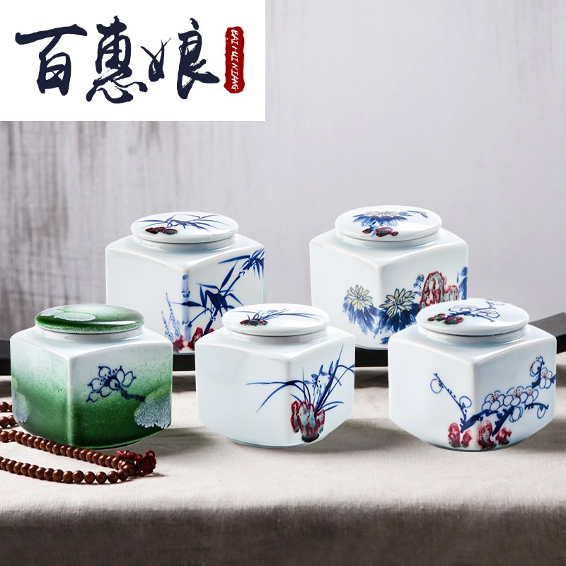 (niang jingdezhen ceramic by patterns of hand - made caddy fixings portable sealed jar of gift boxes