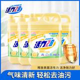 11日0点开始【活力28】家用洗洁精 1.28kg*4瓶券后23.8元包邮