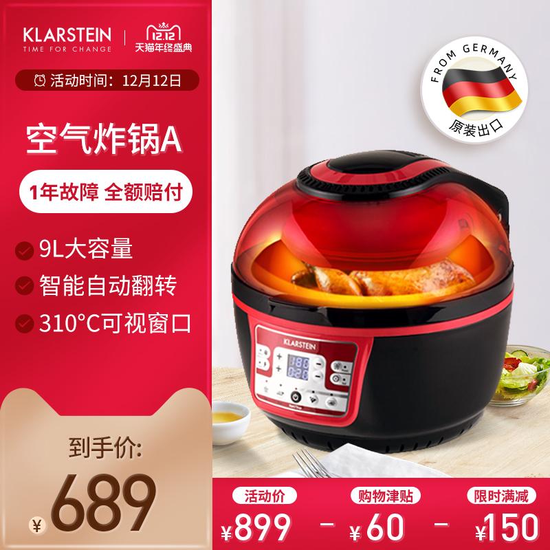 klarstein空气炸锅无油炸锅家用大容量电炸锅多功能全自动薯条机