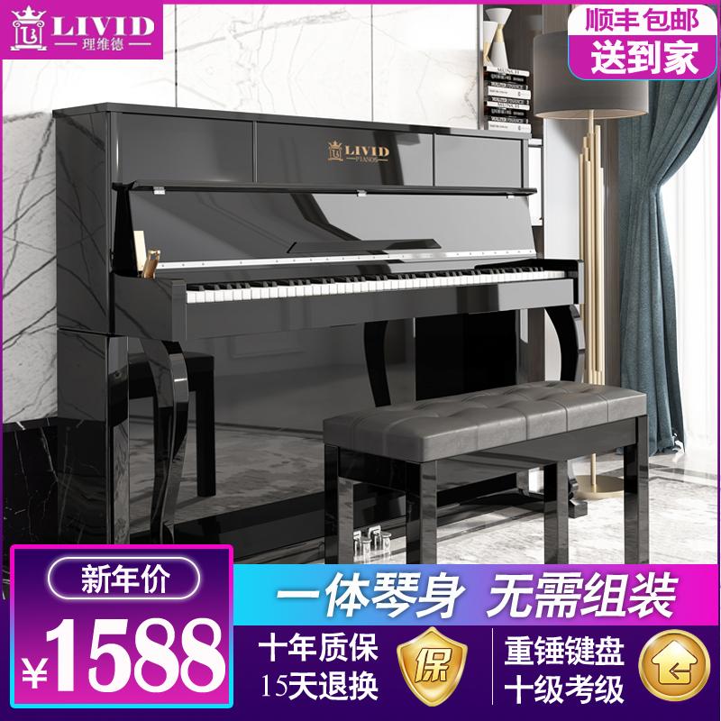 Livid立柜电钢琴88键重锤家用成人初学者纯钢版十级考级电子钢琴 -