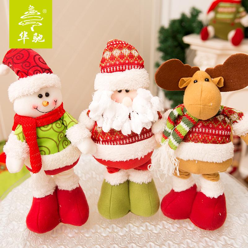 Рождественские украшения Huachi  45cm