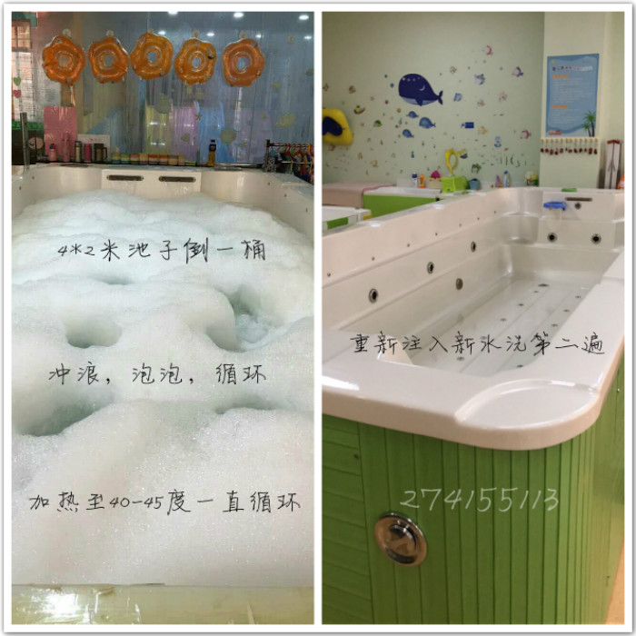 Infant Child Pool Pipe Cleaner Massage Spa Bath Grease Stains ...