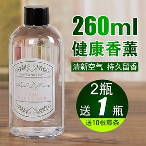 香薰精油补充液藤条卧室家用空气清新剂无火熏香房间香水厕所除臭