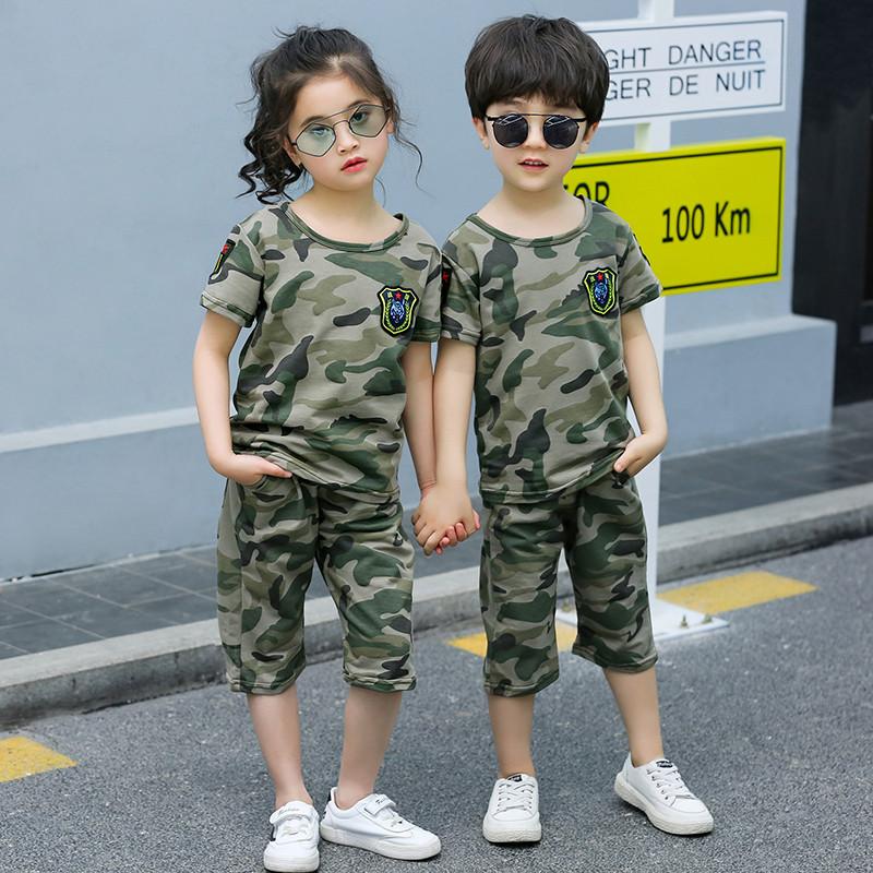 男童套装儿童短袖迷彩夏童装2020新款中大童洋气男孩运动两件套装