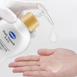 德敏舒婴儿洗发水新生儿宝宝专用无泪配方婴幼儿童女孩洗头无硅油