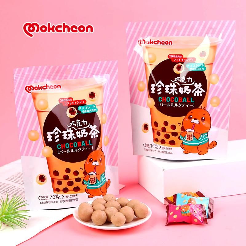 木川珍珠奶茶巧克力可泡水日式网红黑珍珠夹心软糖果(代可可脂)