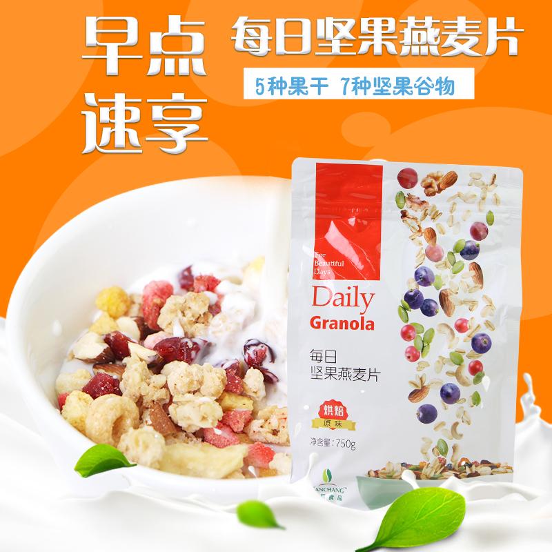 三昌每日坚果燕麦片即食烘焙原味早餐谷物水果干果代餐燕麦片750g