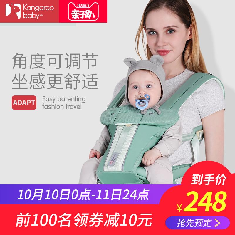 袋鼠仔仔腰凳背带四季多功能通用婴儿透气前抱式宝宝坐凳小孩抱带
