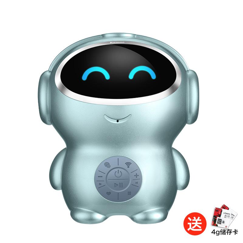 KOMMI儿童人工智能机器人语音对话教育陪伴早教学习机高科技玩具