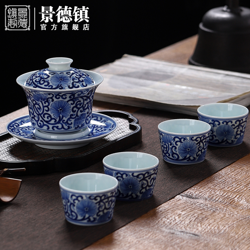 Ceramic hand - made porcelain jingdezhen flagship store only three tureen tea cups suits for domestic high - end tea