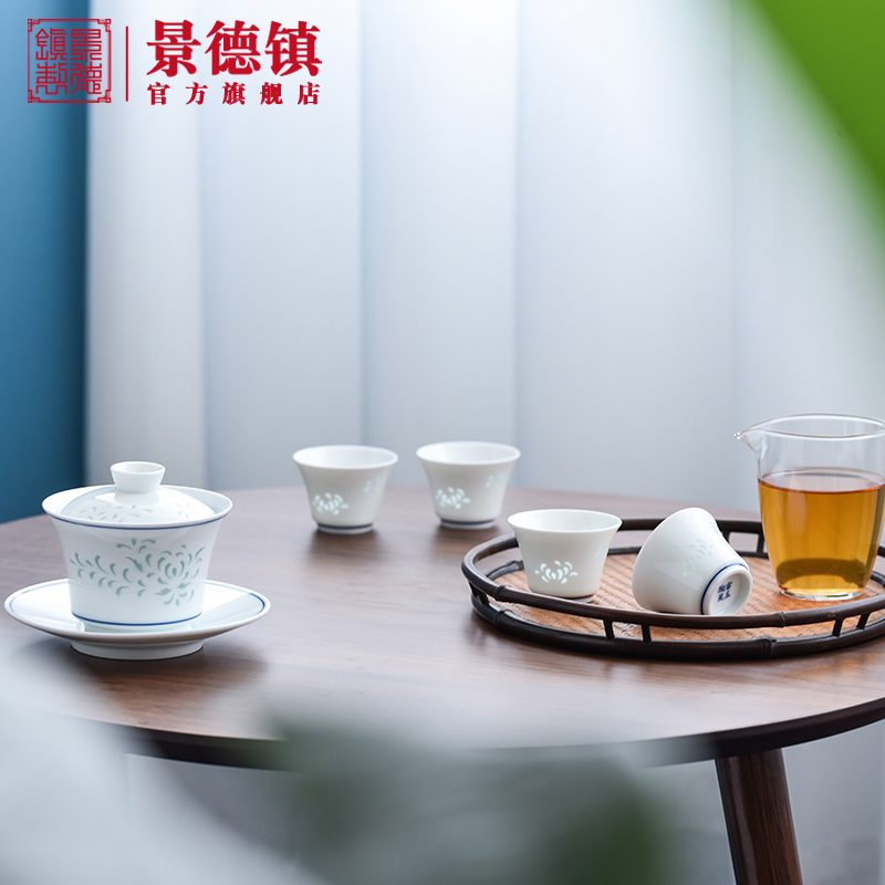 Cixin qiu - yun, jingdezhen ceramic fair tureen tea set contracted household glass cup containing tureen business gift boxes