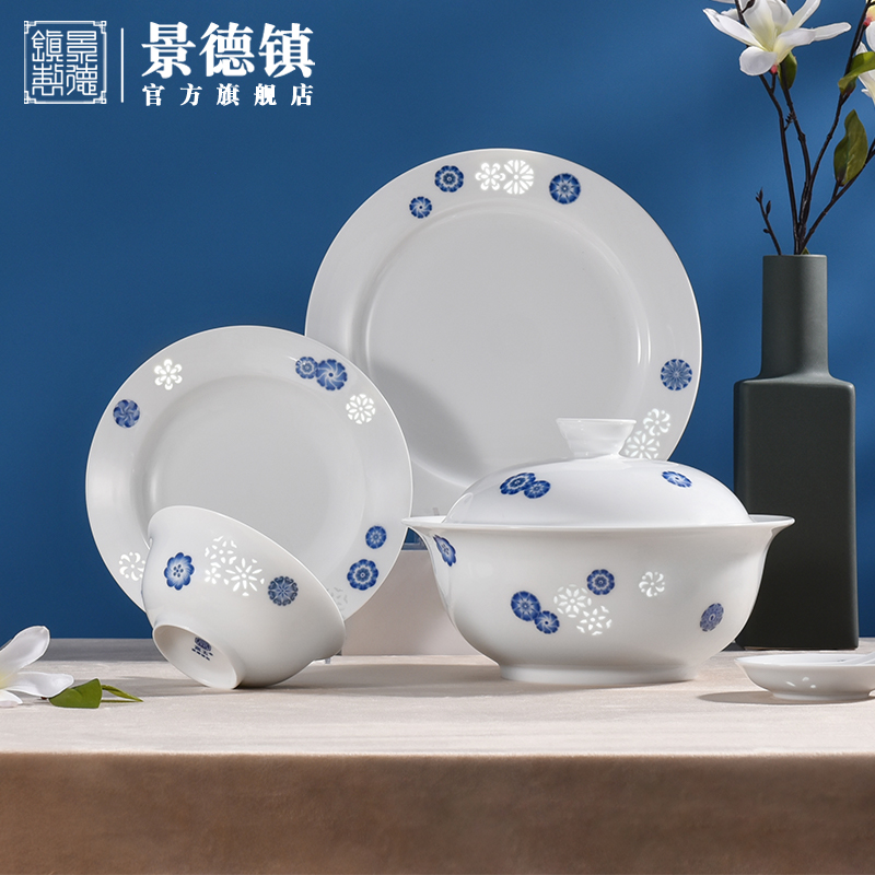 Jingdezhen flagship stores in dishes tableware single ceramic bowl dish plate microwave creativity and exquisite dishes