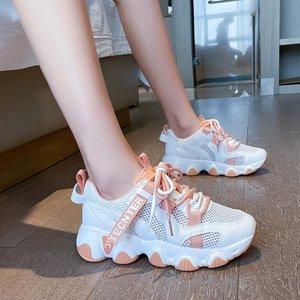 超火拼色老爹鞋女夏2020新款显瘦厚底运动鞋休闲跑步鞋透气网面鞋