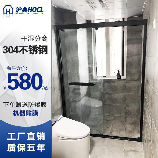 沪典淋浴房一字形干湿分离不锈钢玻璃隔断卫生间浴室家用黑色移门