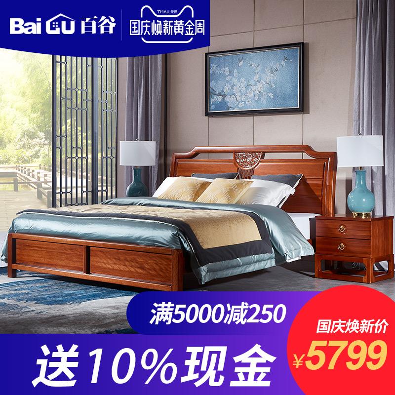 新中式实木床1.8米1.5M双人床现代中式主卧高档家具高箱储物床J21
