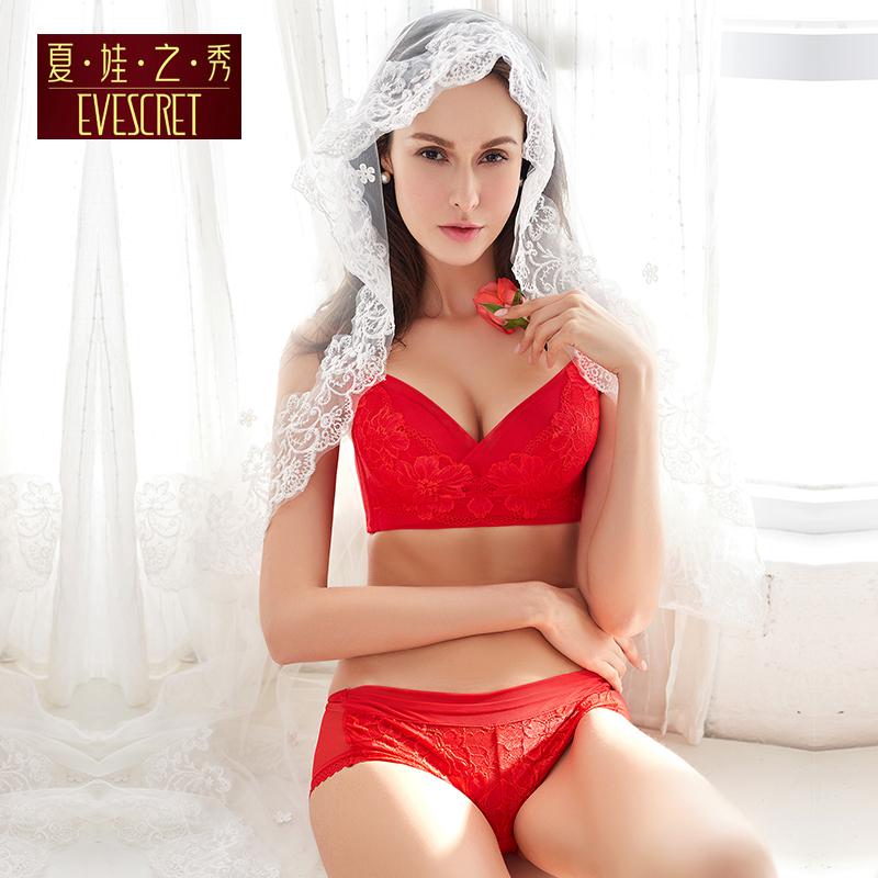 夏娃之秀聚拢内衣性感调整收副乳舒适文胸套装3621