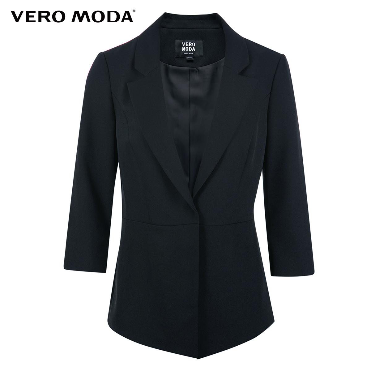 Blazer VERO MODA 316308534 VeroModa