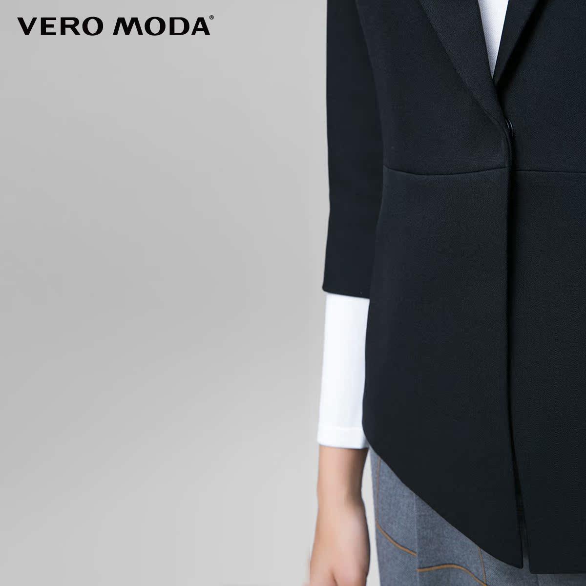 Блэйзер VERO MODA 316308534 VeroModa