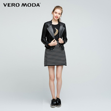 Leather jacket VERO MODA 317310521 Vero