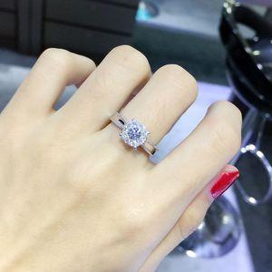 百圣珠宝 九围一克拉钻戒18K白金奢华群镶30分结婚钻石戒指女正品