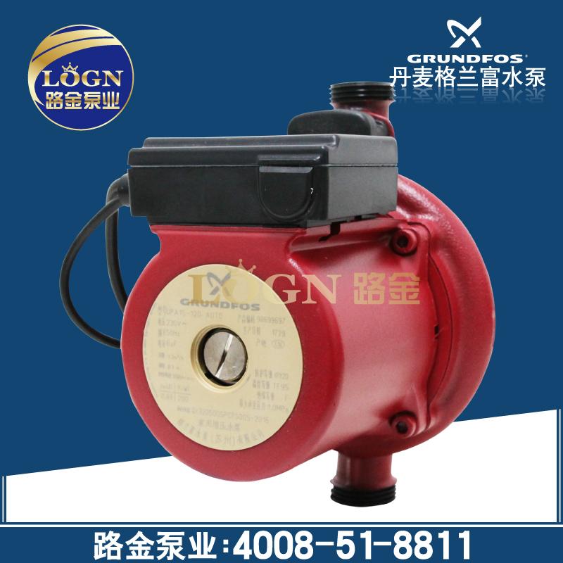 新款UPA120丹麦格兰富加压水泵全自动家用自来水热水器增压泵静音
