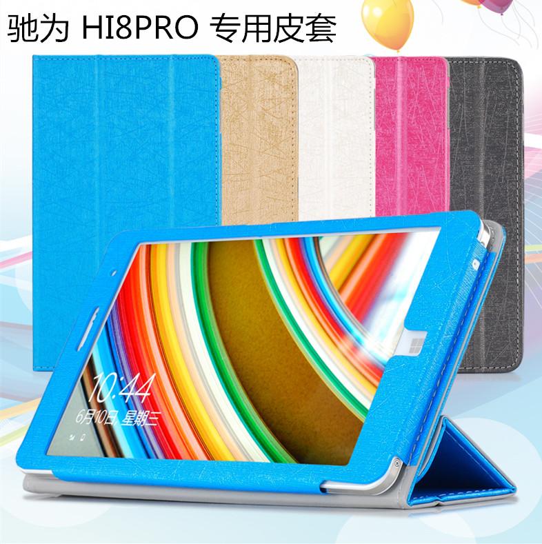 驰为Hi8皮套VI8 plus-Hi8 Pro 8寸双系统平板电脑保护套-壳