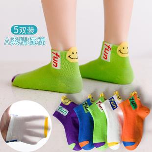 男童袜子春秋纯棉薄款袜子儿童夏季网眼短袜女童船袜宝宝袜子全棉
