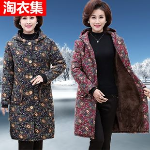 Winter cotton women's middle-aged and elderly mothers wear mid-length loose knees plus velvet thick warm cotton padded jacket
