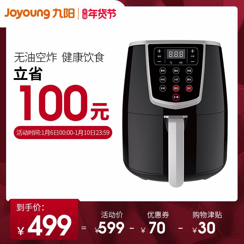 九阳大容量无油低脂空气炸锅家用全自动KL35-D81电炸锅智能薯条机