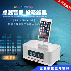 Apple портативная колонка Fats Iphone7/6plus